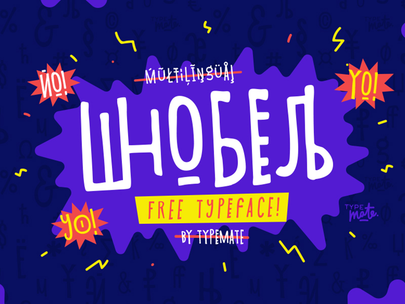 Shnobel Free Playful Typeface